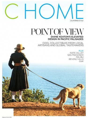 C Home - Spring 2015