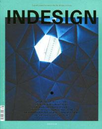 Indesign - August 2019